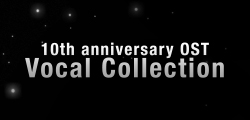 DnF 'Vocal Collection'