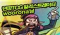 던파 TCG 일러스트레이터 woorona님 원화 공개